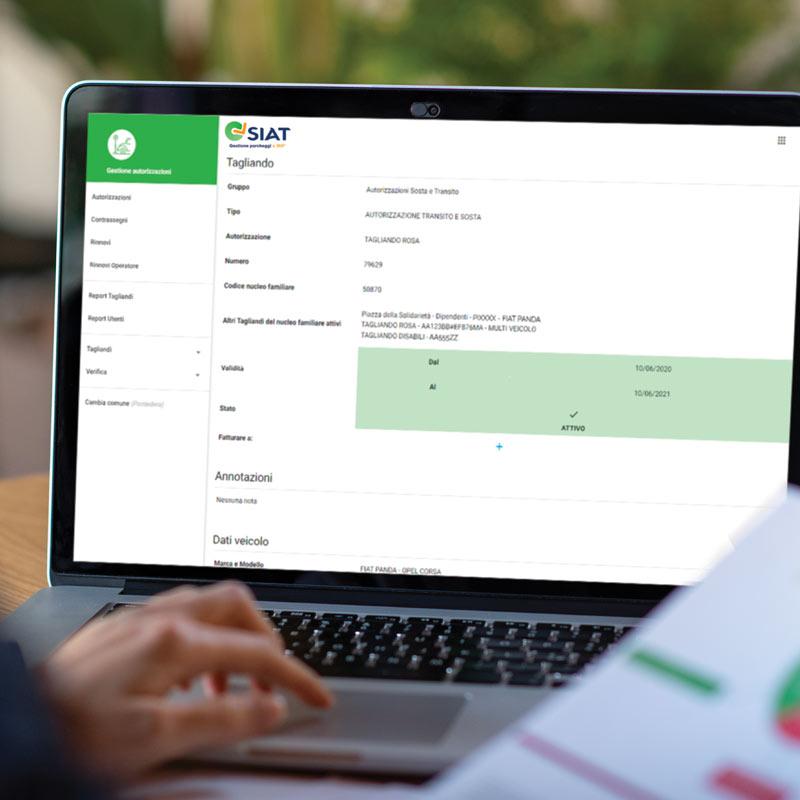 SIAT Software gestionale